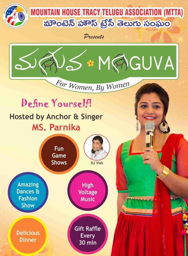 maguva-poster-web2