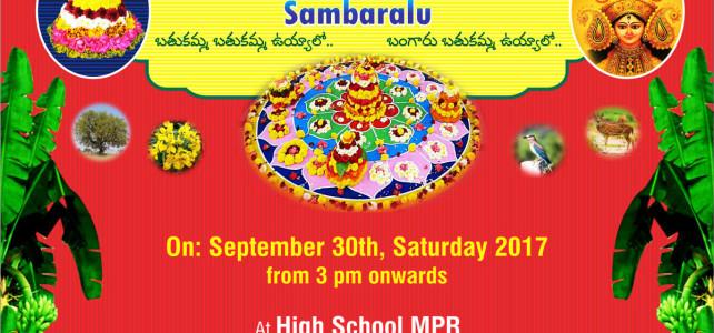Bathukamma Sambaralu 2017