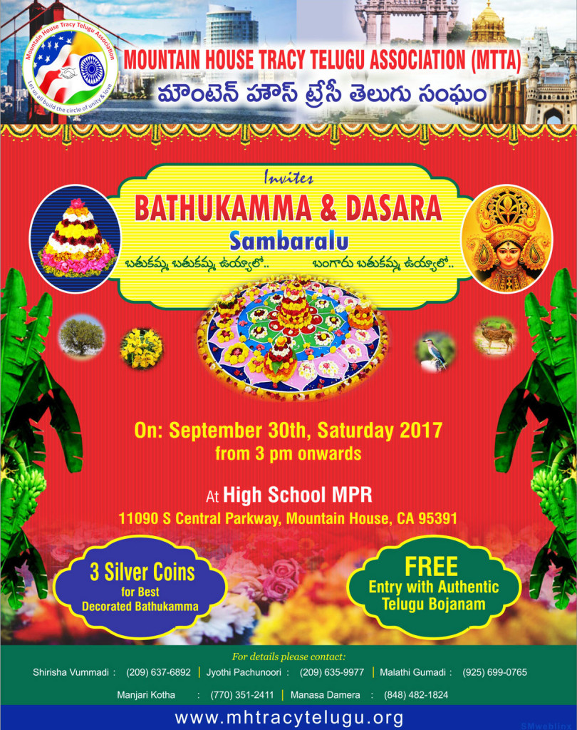 mh-bathukamma-today-web