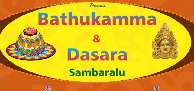 Bathukamma Sambaralu 2018