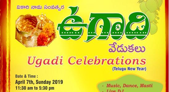 Coming up Ugadi – 2019