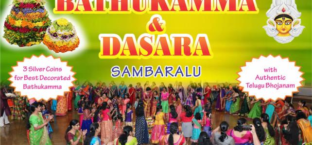 Bathukamma & Dasara Sambaralu 2019