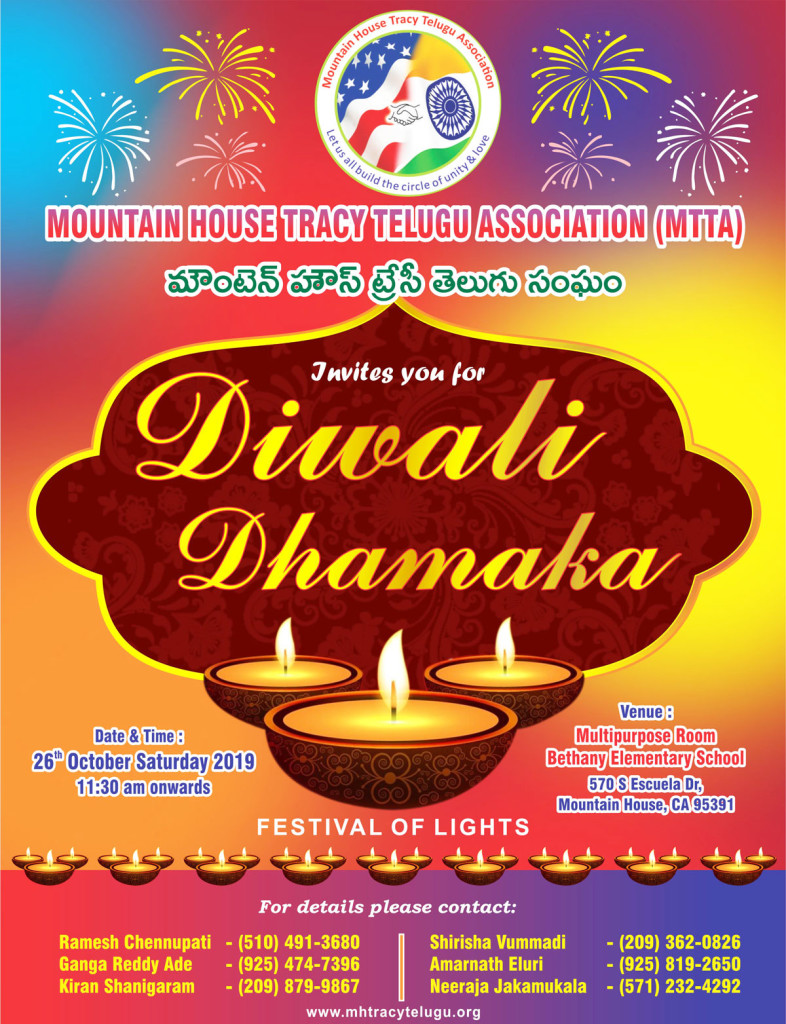 Diwali-2019